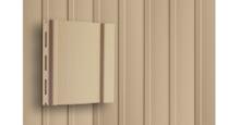 Виниловый сайдинг Grand Line для наружной отделки дома в Ростове-на-Дону Вертикальный