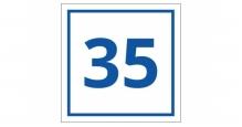 Адресные таблички на дом в Ростове-на-Дону Номер дома