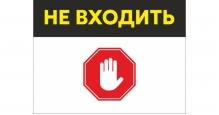Адресные таблички на дом в Ростове-на-Дону Информационная