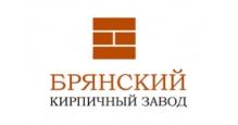 Кирпич облицовочный в Ростове-на-Дону Брянский кирпичный завод