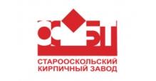 Кирпич облицовочный в Ростове-на-Дону Старый Оскол завод