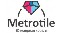 Доборные элементы для композитной черепицы в Ростове-на-Дону Доборные элементы Metrotile