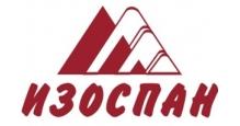 Пленка кровельная для парогидроизоляции Grand Line в Ростове-на-Дону Пленки для парогидроизоляции Изоспан