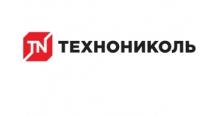 Пленка кровельная для парогидроизоляции Grand Line в Ростове-на-Дону Пленки для парогидроизоляции ТехноНИКОЛЬ
